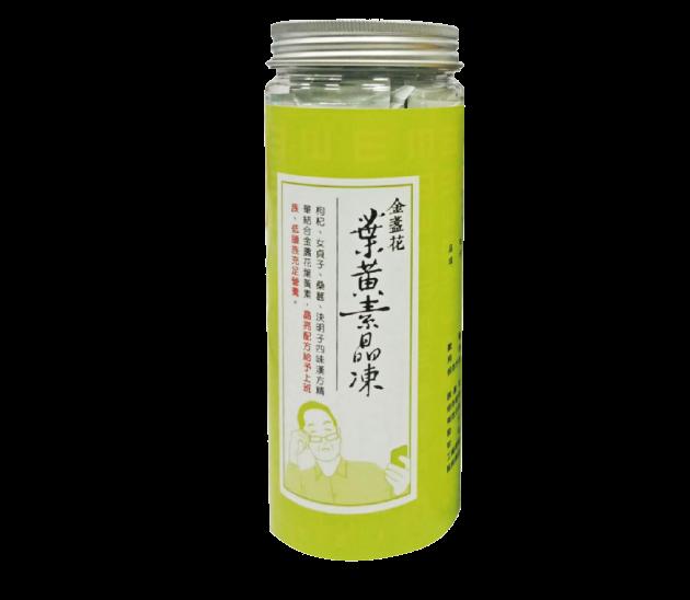 葉黃素晶凍 晶亮漢方素材 1