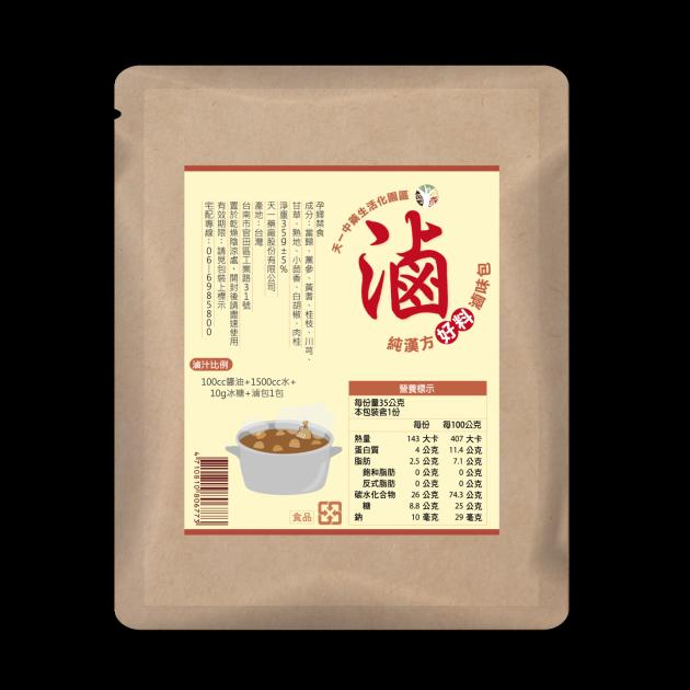 滷好料.純漢方滷味包(天一補給蛋配方) 1